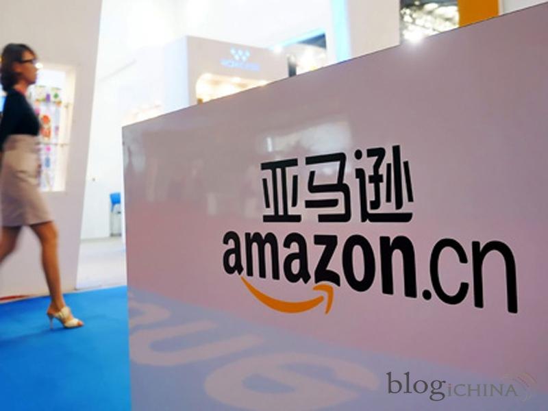 Amazon.cn tại Trung Quốc